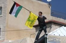 """דגלי אש""""ף וחיזבאללה בירושלים"""