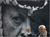 Abu Mazen with Arafat picture1