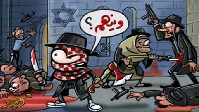 Cartoon celebrating Har Nof massacre2