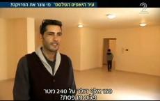 משתלם להיות ערבי בארץ ישראל