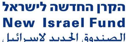 """""""הקרן לישראל החדשה"""":  הנסיון להחדיר חפרפרת למפלגה ימנית נכשל"""