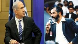 """אחוז הערבים בקרב האוכלוסייה עולה ואפילו ראש המפלגה הצבועה ביותר לא יכול להתעלם (הרב כהנא הי""""ד ונתניהו)"""