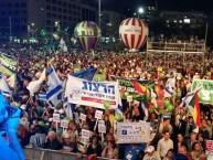 """""""עצרת השינוי"""" הערב בתל אביב"""