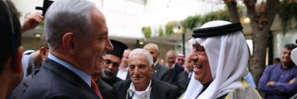 Netanyahu_with_Arabs1