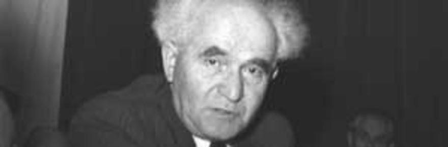 David_Ben_Gurion2