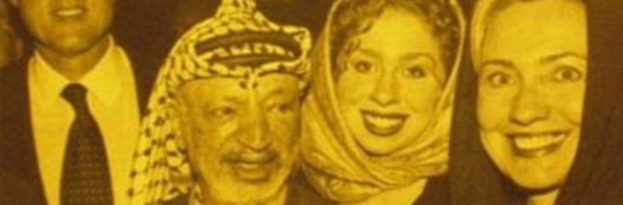 Hillary_Clinton_and_Arafat