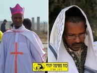 יהודי ומסתנן: המשותף מתחיל ונגמר בצבע העור