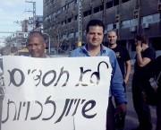 """הח""""כ הערבי איימן עודה מראה נוכחות בהפגנה של ביתא ישראל"""