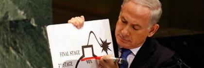 Bibi_with_atom_bomb_drawing_at_UN1