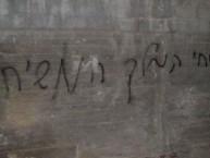 1951242-18