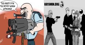 מימין: המדיניות נגד מחבלים ערבים, ומשמאל: המדיניות החדשה של יעלון נגד יהודים?