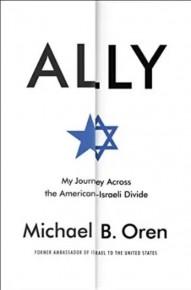 """""""בעלות הברית"""": הספר שעורר סערה"""