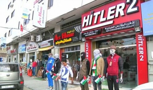 בובות התצוגה שהוצאו מחוץ לחנות כדי למשוך תשומת לב (מאחור ברקע שם החנות)