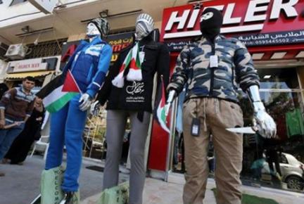 הרחוב הערבי הגיב בהתלהבות