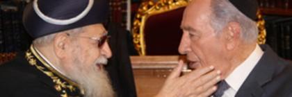 HaRav_Ovadya_with_Shimon_Peres1_-_Copy