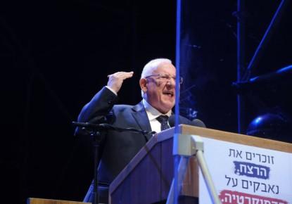 השתלחות בציבור היהודי ובקושי מילה על ארגוני השמאל הקיצוני (ריבלין נואם מול קהל שמאלני אוהד אמש)