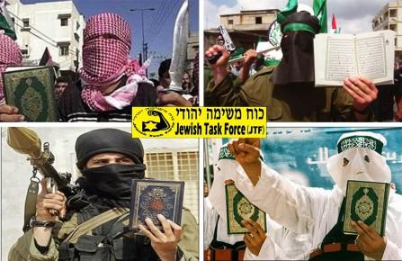 """מחבלים מוסלמים מניפים את הקוראן שבשמו הם יוצאים לרצוח """"כופרים"""""""