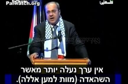 Ahmed Tibi praises Islamic terror