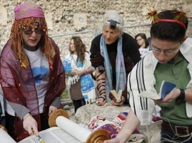 Reformed at Western Wall