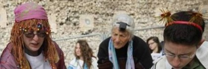 Reformed_at_Western_Wall_-_Copy