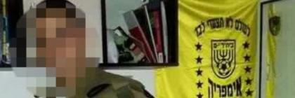 Soldier_who_killed_terrorist_in_Chevron1