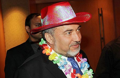 Avigdor Lieberman in gay colors