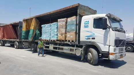 Trucks bringing assistance to Hamas in Gaza1