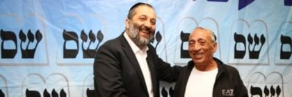 Black_Panthers_Charlie_Biton_with_Aryeh_Deri_-_Copy