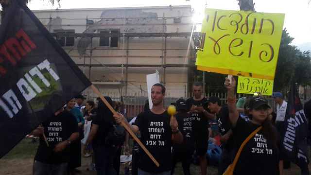 South Tel Aviv demonstration against school for illegal aliens