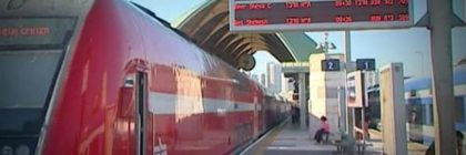 Israeli_train1_-_Copy