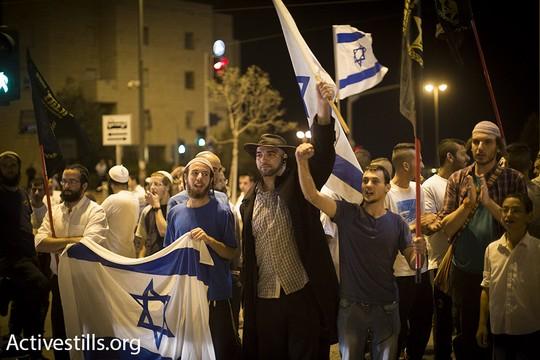 lehava-march-in-jerusalem1