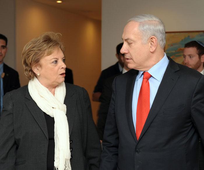 netanyahu supreme court1