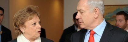 netanyahu_supreme_court1