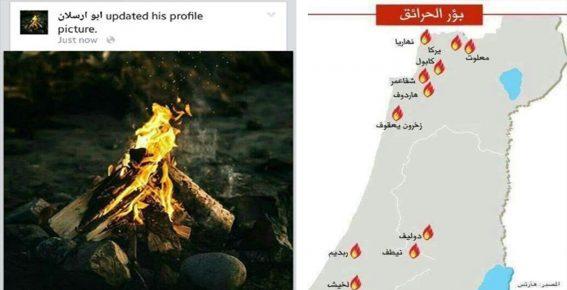 הגולשים הערבים מגיבים לפיגועי ההצתה